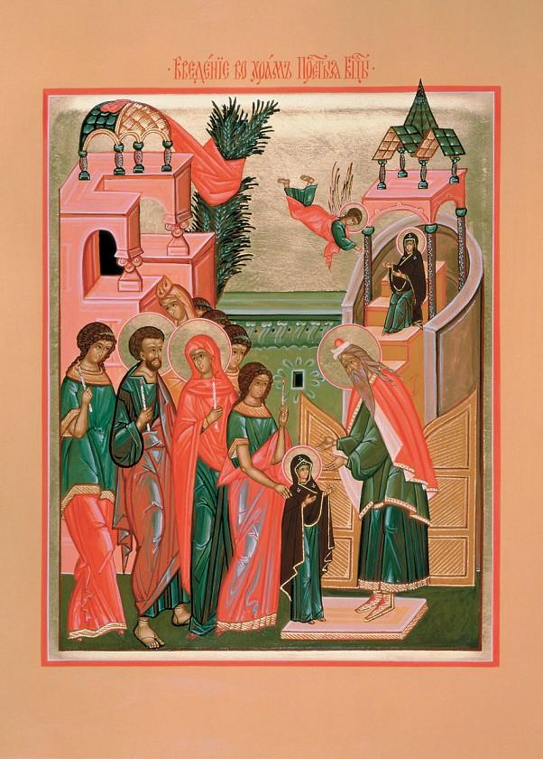 Glorious Prophet, Forerunner, and Baptist John.