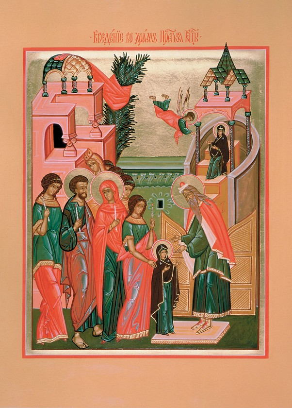 Entry of the Most Holy Theotokos into the Temple